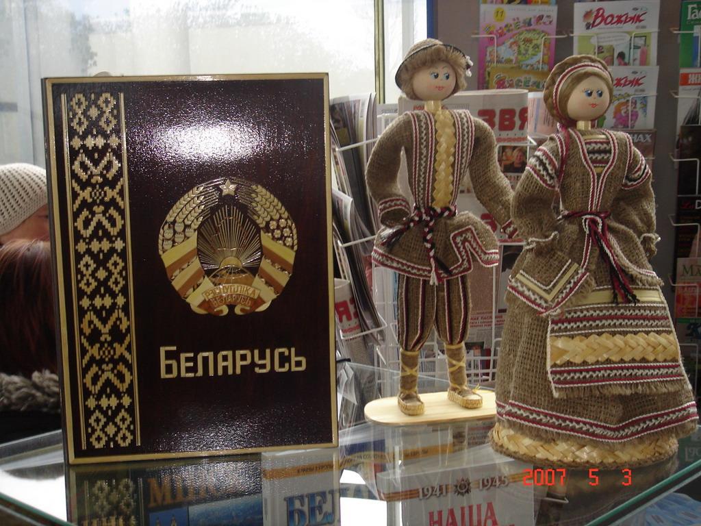 Что привезти из белоруссии в подарок